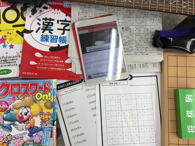 s-逕サ蜒・謨呎攝遲臥エ譚・IMG_0868